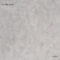L107皮革灰